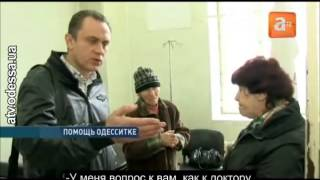 Odessa Deaf Help
