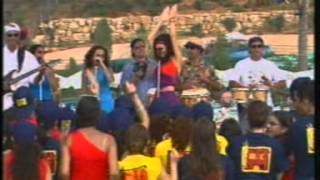 اغاني حصرية نيللي مقدسي شوف العين تحميل MP3
