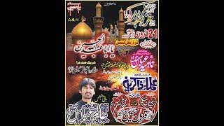 Live Majlis 21 Feb 2019 Karor Layyah (Jalsa Zakir Alam Abbas Bhatti Karor)
