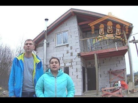 Тиунова Д.В. - видеоотзыв о строительстве