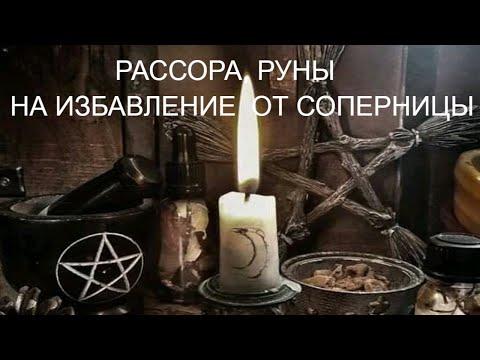 Степанова н.и магия скачать