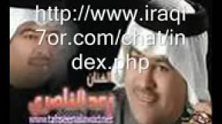 تحميل اغاني اغنية رعد الناصري ياساهر اللل MP3