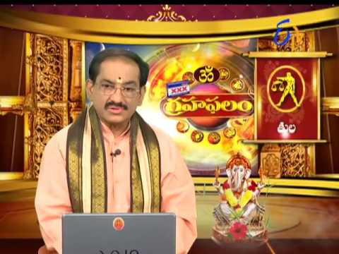 Subhamastu | 30th May 2017 | Full Episode| ETV Telugu