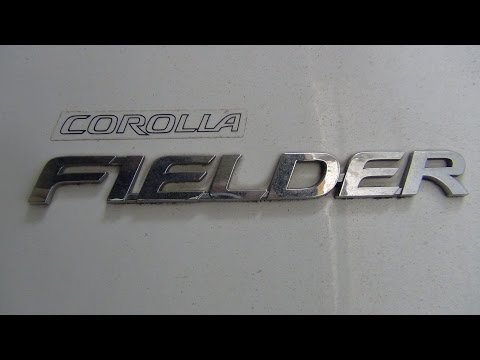 Фото к видео: Toyota Corolla Fielder 1,5 2008г. ПОЛНАЯ замена масла с фильтрами в ВАРИАТОРЕ.