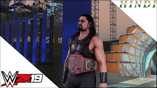 EXCLUSIVE WWE 2K19 ROMAN REIGNS BROCK LESNAR HELL IN A CELL