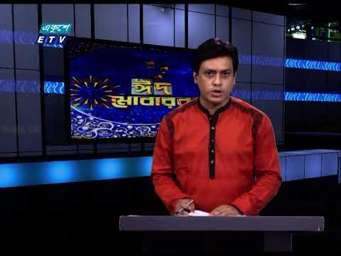 09 PM News || রাত ০৯টার সংবাদ || 15 May 2021 || ETV News