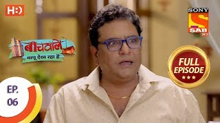 Beechwale Bapu Dekh Raha Hai - Ep 6 - Full Episode - 9th October, 2018
