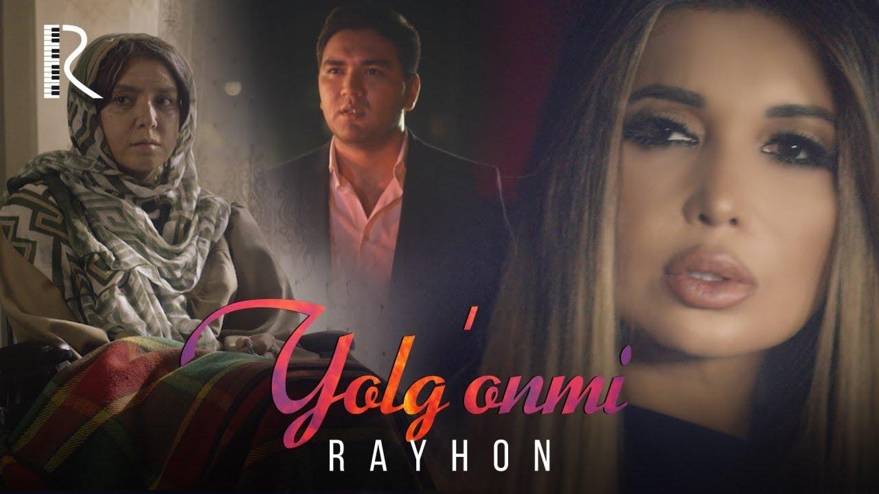 Райхон — Ёлгонми
