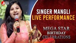 Singer Mangli Live Performance | Megastar Chiranjeevi Birthday Celebrations 2019 | Pawan Kalyan
