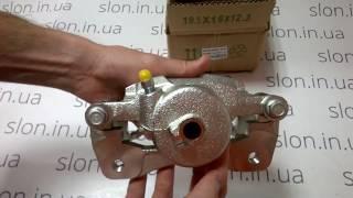Суппорт передний левый Лачетти КАР-DAC Корея 96549788 - видео 1