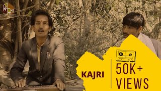 Bhojpuri Folk Song (Kajri) | Vidya Niwas Pandey | भोजपुरी लोक गीत (कजरी) - Download this Video in MP3, M4A, WEBM, MP4, 3GP
