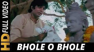 Bhole O Bhole Tu Rutha Dil Tuta | Kishore Kumar | Yaarana