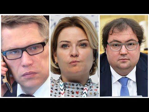 Новое - старое Правительство — кто все эти люди? Коротко о каждом