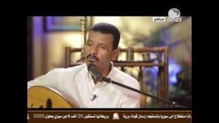 وليد يوسف زرعوك فى قلبى تحميل MP3