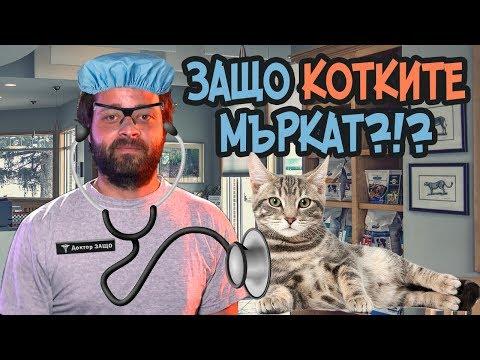 Игла за инжектиране на инсулин писалки в Челябинск