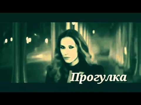 """Земфира""""Прогулка"""".Монтаж Olgalet."""