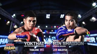 Muay Thai Super Champ | คู่ที่3 หยกไทย VS อานิก บิน ไซดอน | 07/07/62