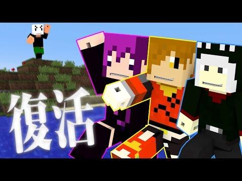 , title : '【Minecraft】マインクラフターの日常Z!【コラボ実況】#1