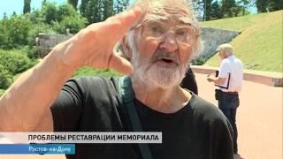 Мемориальный комплекс жертвам фашизма Змиевская балка