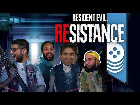 الهروب السريع!! Resident Evil Resistance Beta