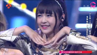 [Vietsub+Kara]【Heroes of Remix Tập 5】 SNH48 《Little Apple & Gentleman》