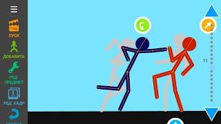Рисуем мини анимацию в рисуем мультфильм 2