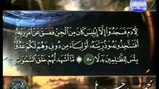 ▶ سورة الكهف   القارىء الشيخ محمد جبريل