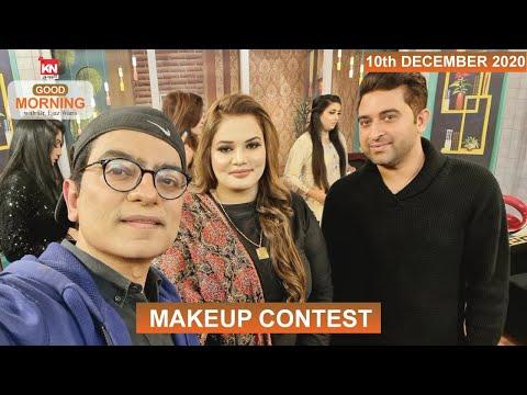 Good Morning With Dr Ejaz Waris 10 December 2020 | Kohenoor News Pakistan