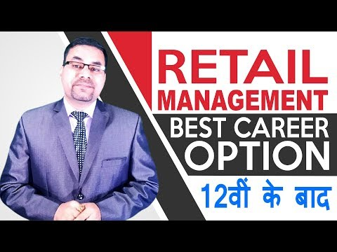 Best Career Option after 12th - Retail Management |  Why retail management | Career in India