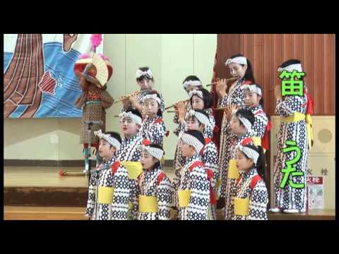 Suzukawa Elementary School