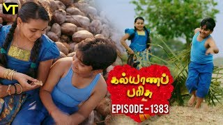 KalyanaParisu 2 - Tamil Serial | கல்யாணபரிசு | Episode 1383 | 11 Sep 2018 | Sun TV Serial