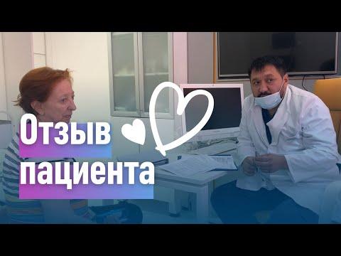 Отзыв о лечении крауроза вульвы