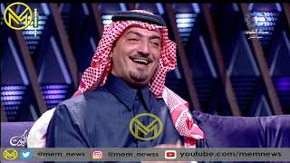 لقاء سمو الأمير الشاعر سعود بن عبدالله آل سعود في برنامج ليالي الكويت - اللقاء كاملاًُ 2019