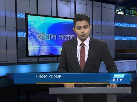 06 PM News || সন্ধ্যা ৬টার সংবাদ || 30 September 2020 || ETV News
