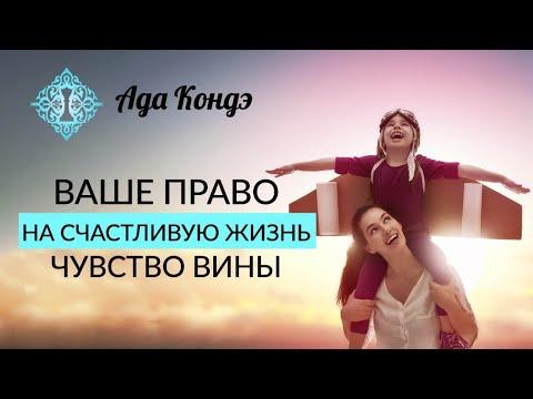 Майя кристалинская песня о счастье