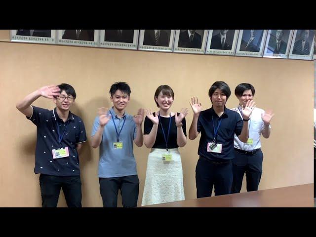 【職員採用】昭和キャンパスで働く編(群馬大学)