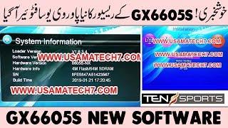 6605s-nk - मुफ्त ऑनलाइन वीडियो