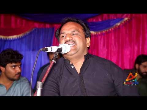 New Sharabi Song 2018  Kien Pilaie Hae Yar  Zafar Bharion  Latest Punjabi And Saraiki