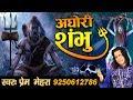 Download Shivratri Comptiton Bum Bum Vol5 Jaikara Dj Arvind Sujit
