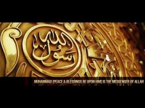 YA NABI - Naat - Waqar Ali Sajid