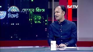 Bangla Talkshow | Late Edition EP 1160 | SATV Talk Show | 29 April, 2019