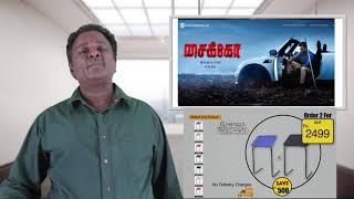 PSYCHO Review - Udhaynidhi Stalin, Mysskin - Tamil Talkies