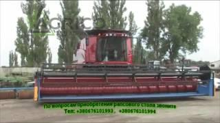 Рапсовый стол ПЗР на Лексион, Фортшрит от компании Агрикомаш ООО - видео