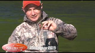 Весенняя рыбалка в хабаровском крае 2020