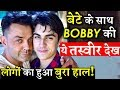 Bobby Deol Picture With Son Aryaman Deol Making People Drooling Over His Looks!