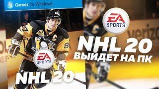 NHL 20 ВЫЙДЕТ НА ПК - ДАТА ВЫХОДА ИГРЫ