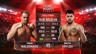 Nikita Krylov vs. Fabio Maldonado / Никита Крылов vs. Фабио Мальдонадо