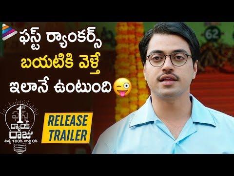 First Rank Raju RELEASE TRAILER | Chetan | Brahmanandam | Priyadarshi | 2019 Latest Telugu Movies