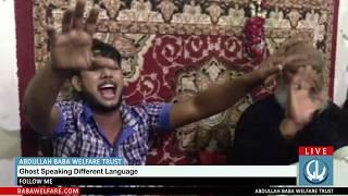 King Of Jinnat | Ghost Speaking Different Language Jinnat, Abdullah Baba