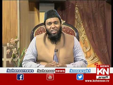 Istakhara 11 June 2021 | Kohenoor News Pakistan